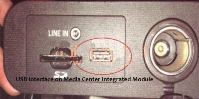 Ford Mustang USB Interface Can Not Charge for Phone (2)